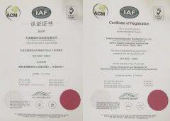 质量体系认证成功案例